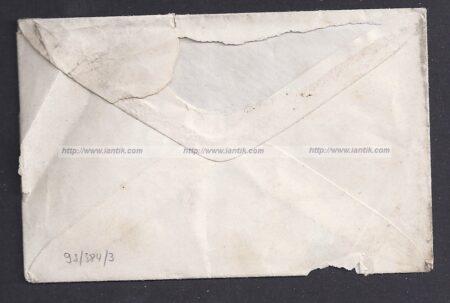 Paire Napoléon YT 20 sur lettre verso